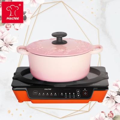 MULTEE摩堤 A4 PLUS IH+20cm鑄鐵櫻花鍋 / 用美麗櫻花點綴餐桌風景