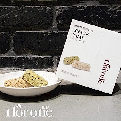 1 for one 燕麥可可Bar(抹茶,椰香)(110g/盒,共3盒)