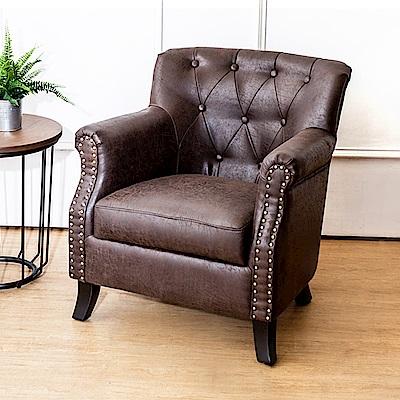 Bernice-查理曼美式復古風仿舊皮沙發單人座椅