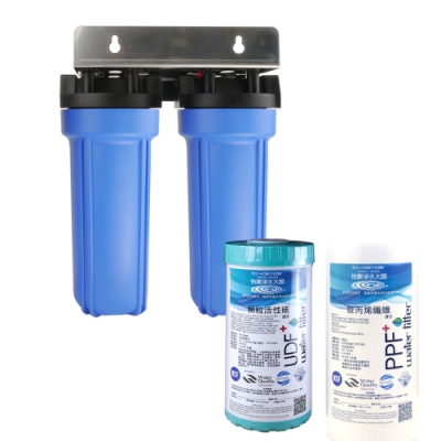 怡康 10吋大胖標準二道濾殼吊片組(2藍)+濾心PP*1+UDF*1