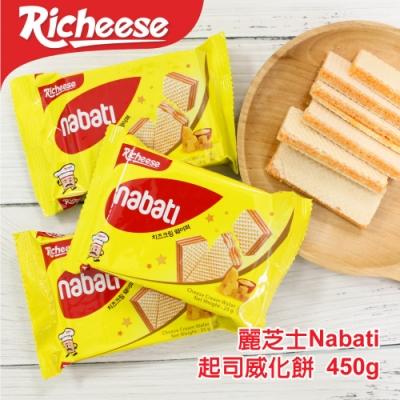 (活動) 麗芝士 Nabati 起士威化餅450g