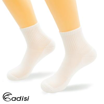 ADISI 毛巾底排汗運動短襪 AS18057【白色】