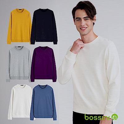 bossini男女同款-素色圓領厚棉T恤奶白