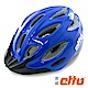 ETTO 挪威 Bernina 自行車兒童安全帽-藍 product thumbnail 1