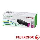 FujiXerox 彩色315系列原廠紅色碳粉匣CT202608