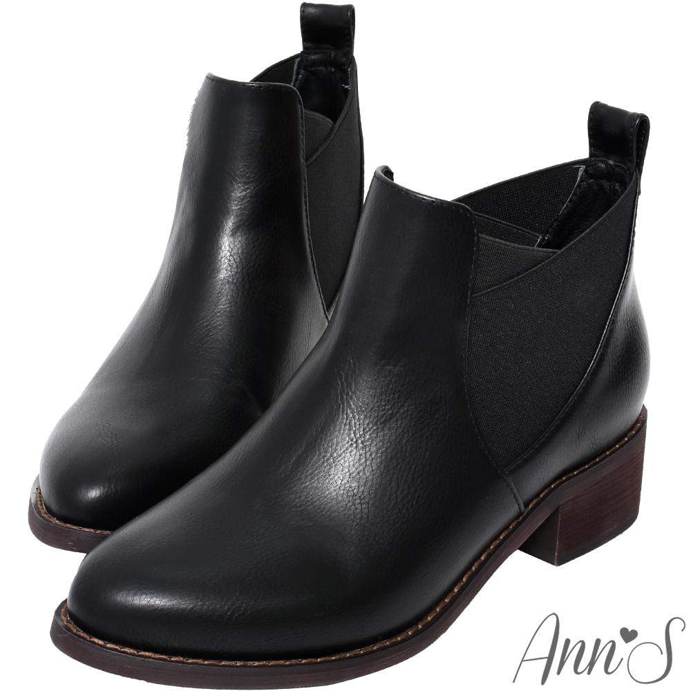Ann'S英倫切爾西顯瘦交叉鬆緊帶粗跟短靴-黑