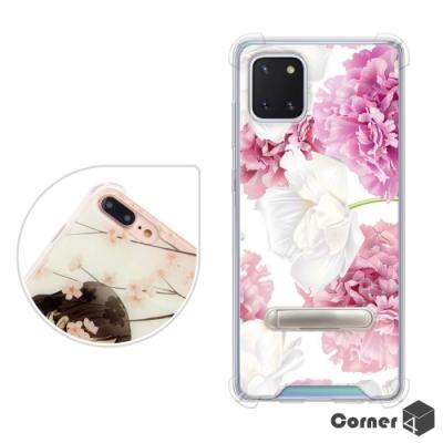 Corner4 Samsung Galaxy Note 10 Lite 四角防摔立架手機殼-薔薇
