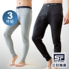 衛生褲.保暖褲Sun Flower三花衛生褲(3件組)