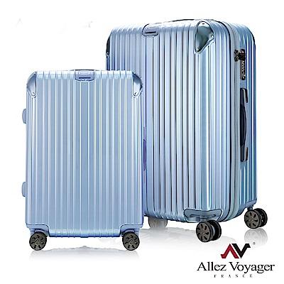 法國奧莉薇閣 24+28吋兩件組行李箱 PC硬殼旅行箱 箱見恨晚(寧靜藍)