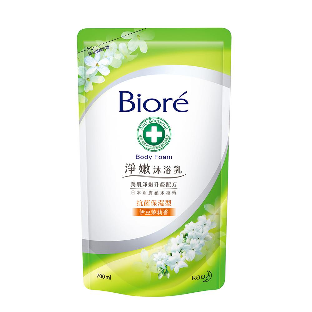 Biore 蜜妮 淨嫩沐浴乳 抗菌保濕型 伊豆茉莉香(700ml)