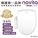 【韓國 novita】諾維達微電腦智能洗淨便座 BD-NTW700