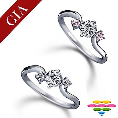 彩糖 GIA 50分 鑽石 E/VS2 3EX+八心八箭車工 鑽戒求婚戒 (<b>2</b>選1)
