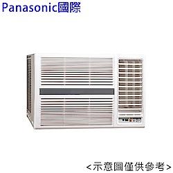 Panasonic國際牌5-7坪右吹變頻冷暖窗型冷氣CW-P36HA2