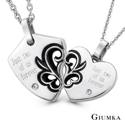 情人節禮物GIUMKA情侶對鍊白鋼項鍊 愛情堡壘男女情人對鏈 銀色 一對價格 MN03128