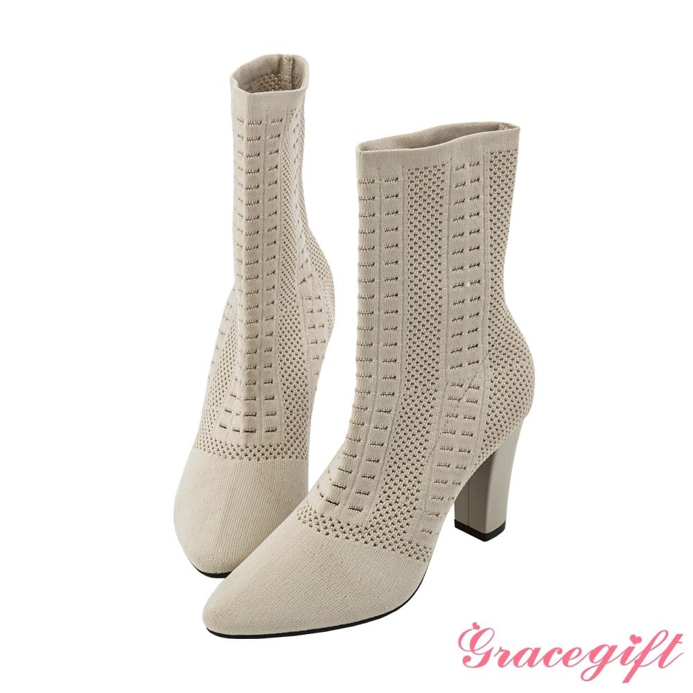Grace gift X Rui-聯名針織素面尖頭襪靴 米白