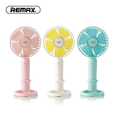 REMAX 強力手持迷你風扇 (附香薰盒及手機支架)