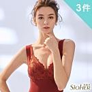 SiOHER 熹歐禾 獨家聯名棉柔美肌塑形衣(買2送1)