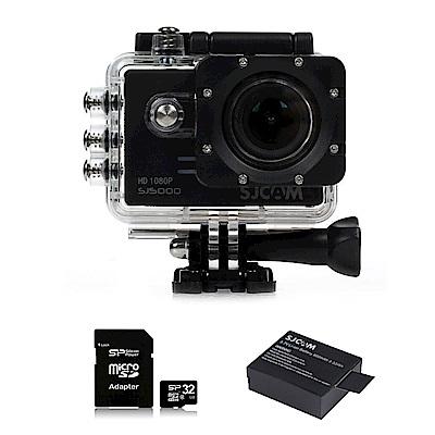 SJCAM SJ5000 防水型運動攝影機