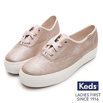 Keds TRIPLE 霧面光澤厚底綁帶休閒鞋-玫瑰金