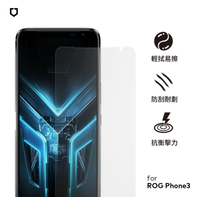 犀牛盾非滿版耐衝擊手機保護貼-ASUS ROG Phone 3-正面