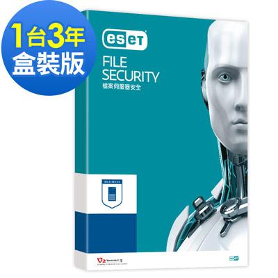 ESET File Security 檔案伺服器安全 單機三年授權