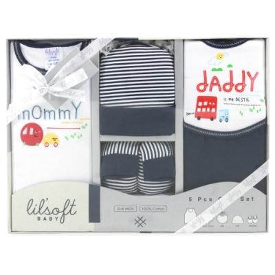 美國Elegant kids-條紋小汽車5件式彌月禮盒