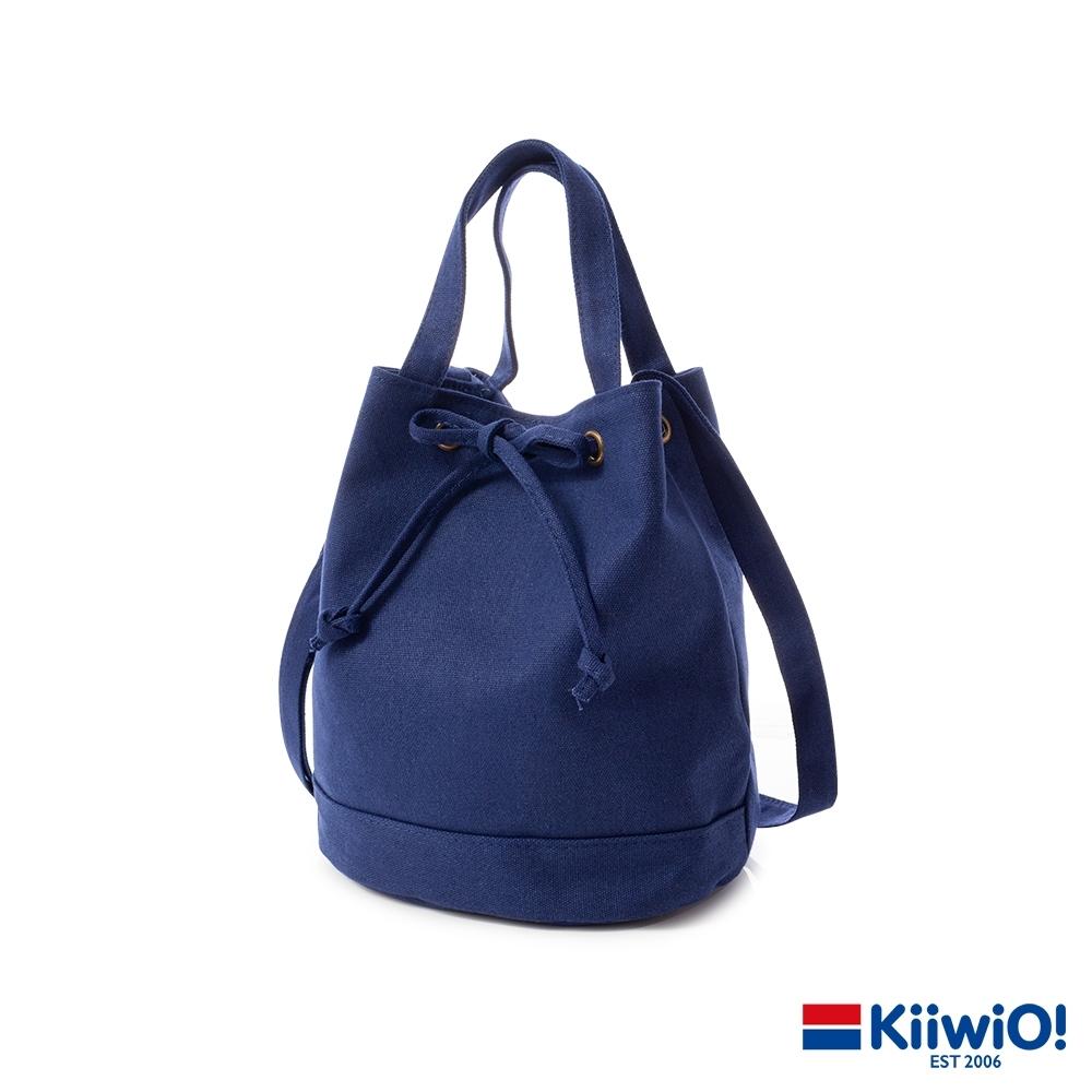 Kiiwi O! A系百搭系列帆布水桶包 UMA 藍色