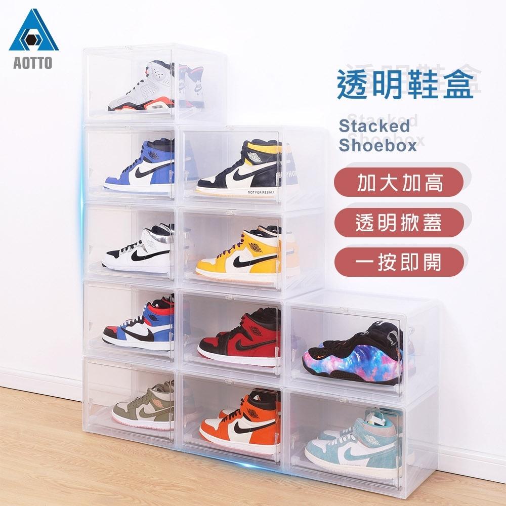 【AOTTO】高耐重按壓式掀蓋自動滾輪收納鞋盒-2入(加高加厚特大款 可疊加)