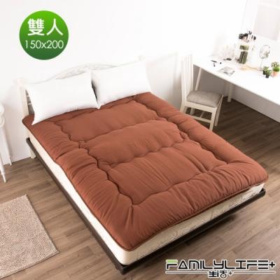 【FL生活+】日式加厚8cm雙人床墊(150*200cm)-經典深咖(FL-109-N)