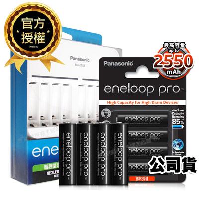 國際牌 智控型8槽急速充電器 黑鑽款 2550mAh 低自放3號充電電池(四顆入)