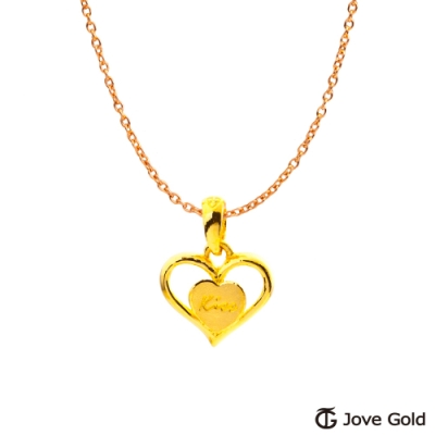 Jove Gold 漾金飾 一吻定情黃金墜子 送項鍊