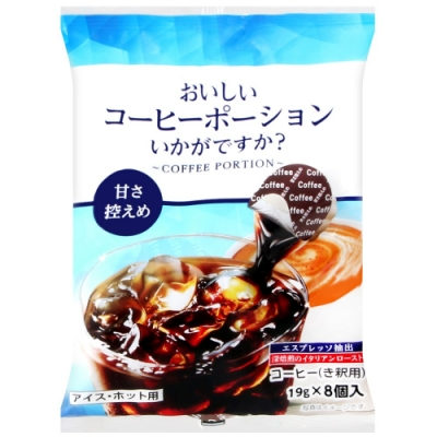 Yamato-honey 大和咖啡球-香醇(152g)