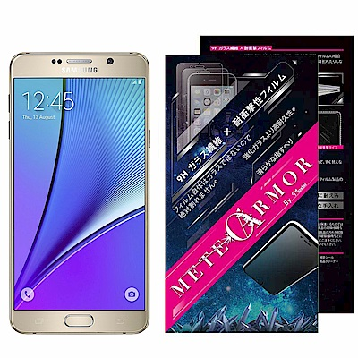 Moxbii Samsung Galaxy Note 5 太空盾 螢幕保護貼(非滿版)