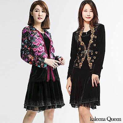 KaleenaQueen 高雅貴氣燙鑽絲絨套裝-黃/桃