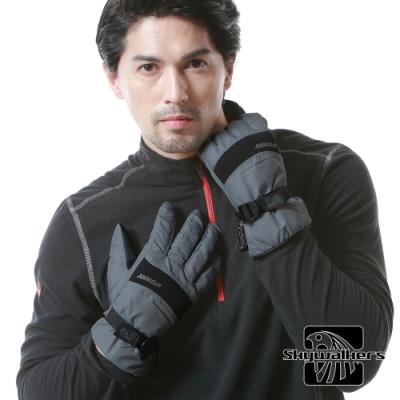 skywalkers全防水透氣保暖手套(灰)