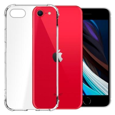 【YADI】Apple iPhone SE2020/8S/8/7S/7/6S/6/4.7吋手機殼/空壓殼/保護套/軍規級防摔保護/四角空壓吸震