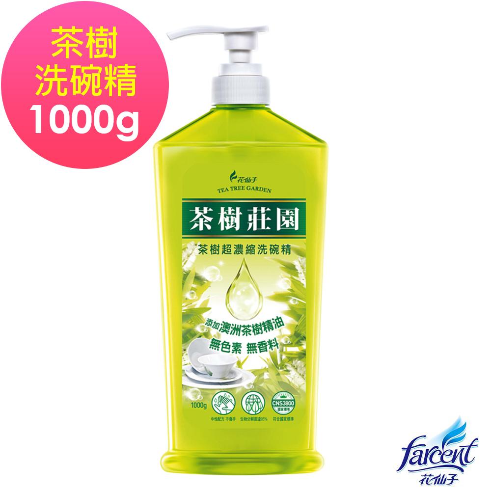 茶樹莊園 茶樹超濃縮洗碗精 1000g