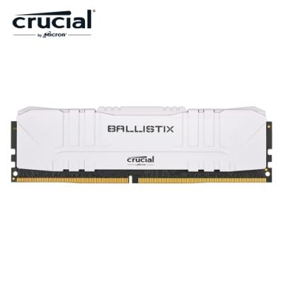 Micron Crucial Ballistix D4 3200/8G(白)(單支包)(低延遲CL 16-18-18)美光超頻E-Die