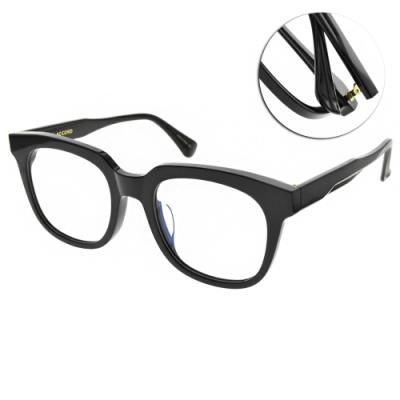 NINE ACCORD 光學眼鏡 大方粗框款 / 黑 # HORN-A-CUT C1