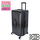 (福利品 26吋)  律動TSA鎖PC硬殼箱/行李箱 (胖胖箱黑)