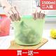(買一送一)矽膠材質密封防漏食物保鮮袋-1500ml(2入) product thumbnail 1