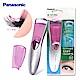 日本國際牌Panasonic 專業自然捲燙夾睫毛器 電捲翹睫毛夾(日本OL美睫神器)-粉色 product thumbnail 1