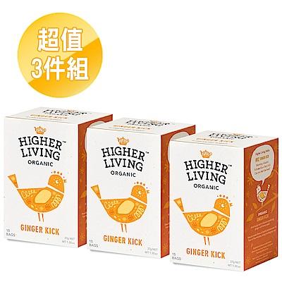 英國HIGHER LIVING 暖薑狂熱有機茶包3件組(37gx3盒)