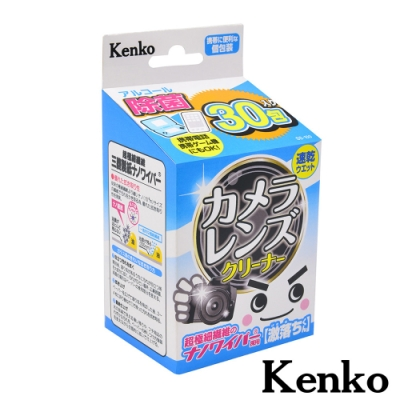 Kenko 超細纖維速乾 濕式拭鏡紙30入/盒-日本製