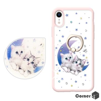 Corner4 iPhone XR 6.1吋奧地利彩鑽雙料指環手機殼-星空貓戀