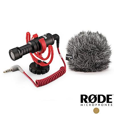 RODE 微型電容式麥克風