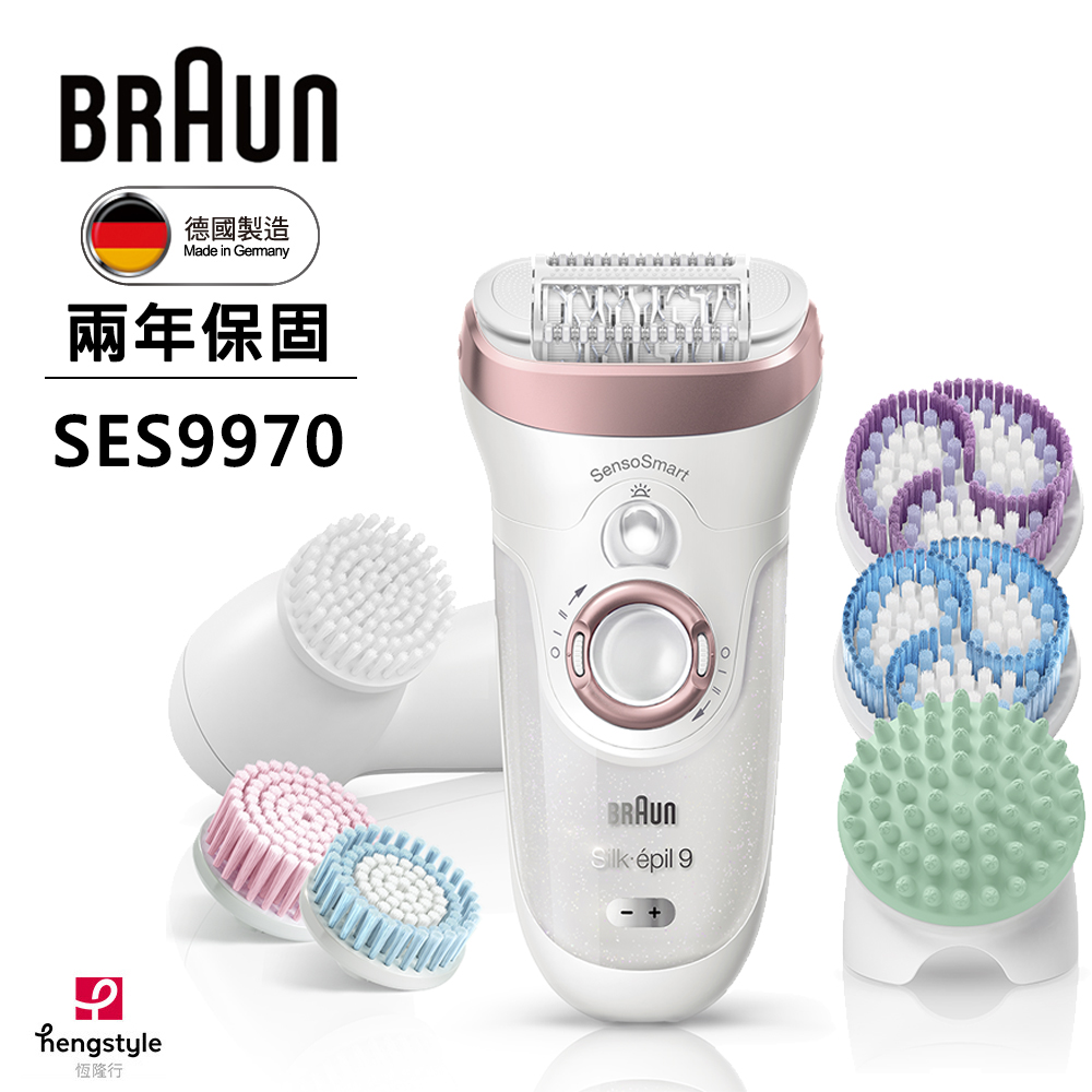 德國百靈BRAUN-智淨Spa美體刀(SES9970)
