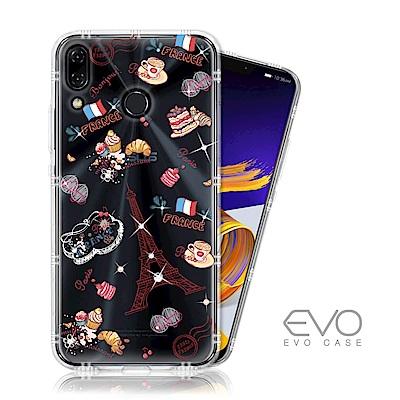 EVO CASE ASUS ZenFone5 2018/5z 奧地利水鑽殼 - 甜點巴黎