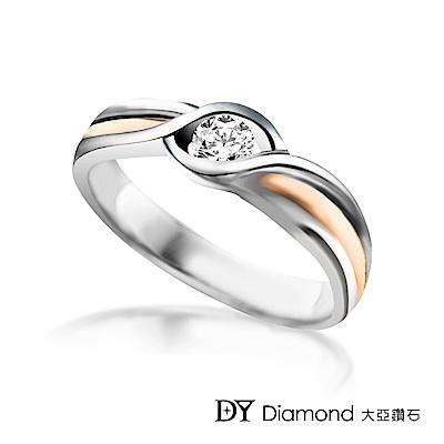 DY Diamond 大亞鑽石 18K金 0.10克拉 時尚雙色刻紋鑽石女戒