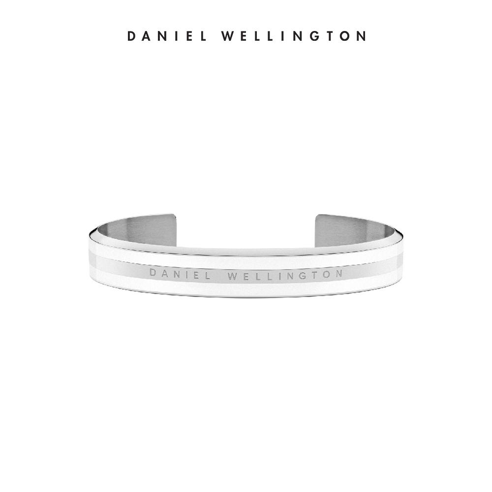 【Daniel Wellington】官方直營 Classic Bracelet 時尚奢華手環-簡約銀x白-S DW手環